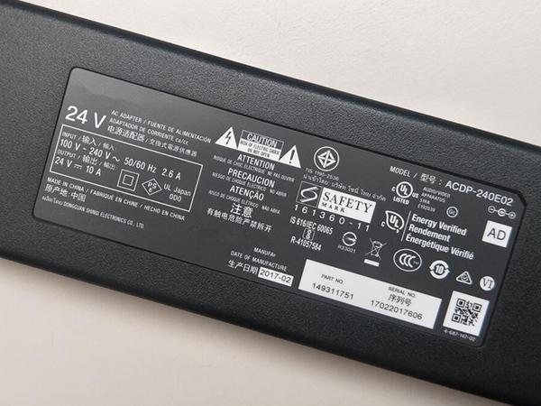 Sony ACDP-240E01