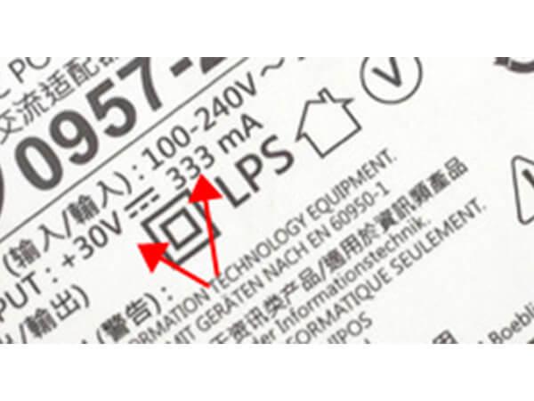 HP 0957-2286