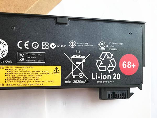 Lenovo 45N1126 0C52862 45N1125