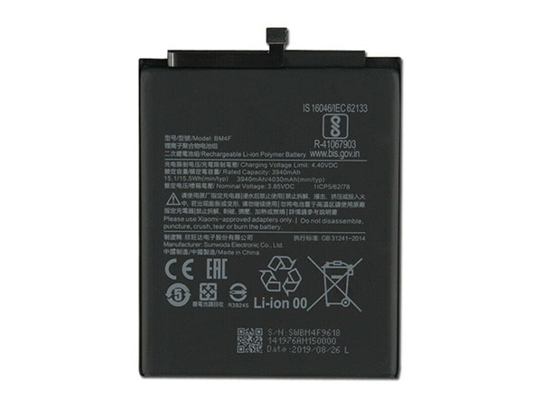 Xiaomi BM4F