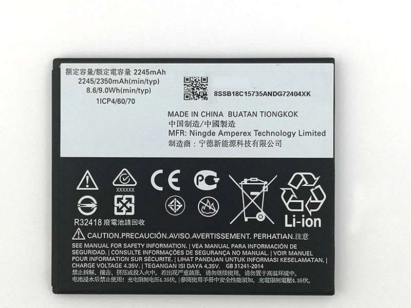 Motorola HC40