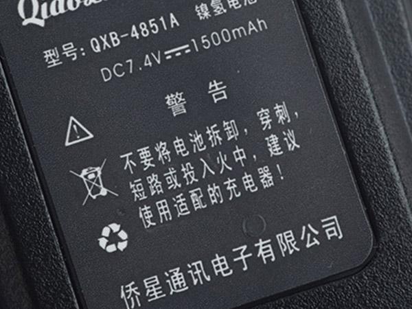Motorola NNTN4497CR NNTN4851AC NNTN4851R NNTN4469R NNTN4970