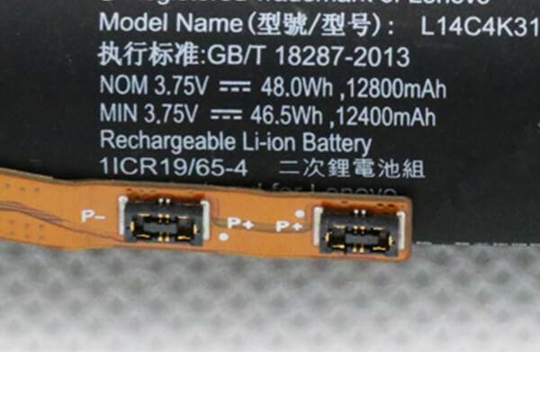 Lenovo L14D4K31