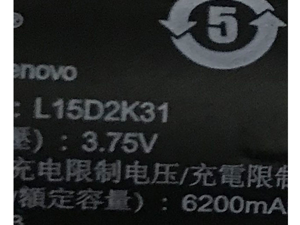 Lenovo L15D2K31